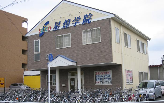 横須賀校外観